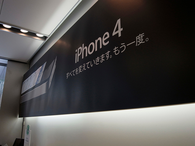 iPhone4_Jap