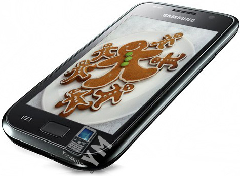 Samsung Galaxy S with Android 2.3