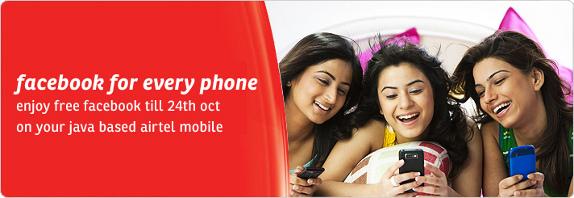 download free facebook app for java phone