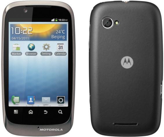 Motorola Unveils The Android Powered Motorola XT531 Smartphone