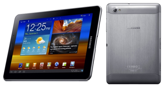 Samsung Galaxy Tab 7.7 Price in India | Tablet PC Price in India 2011
