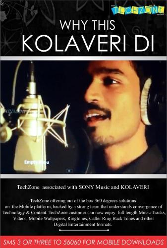 Kolaveri Di Song Free Download Djmaza App