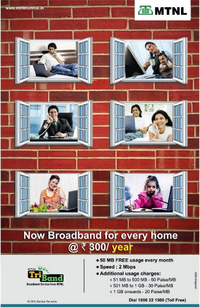 Mtnl Mumbai Launches 2 Mbps Broadband Plan For Rs 25 Per