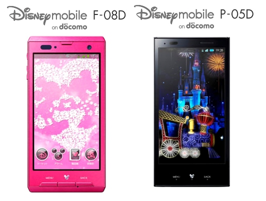 Disney Android Smartphones launched by NTT DOCOMO in Japan
