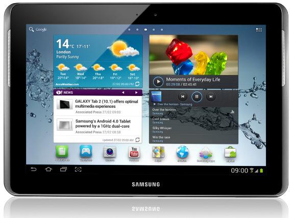 Samsung Galaxy f Series Price Samsung Galaxy Tab 2 Series