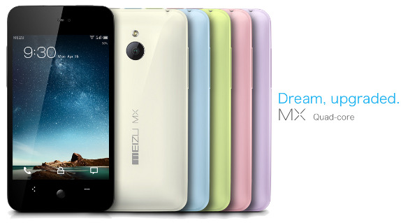 Meizu MX Quad-core with Exynos A9 processor, Android 4.0 ...
