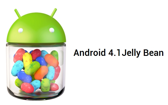 Android-4.1-Jelly-Bean-Logo.jpg