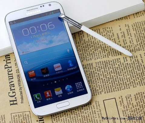 Galaxy Note 2 China Unicom