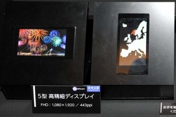 Sharp 1080p phone displays