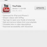 youtubeupdate