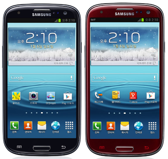 colors, the Galaxy S3 is now available in 5 colors in Korea. Samsung