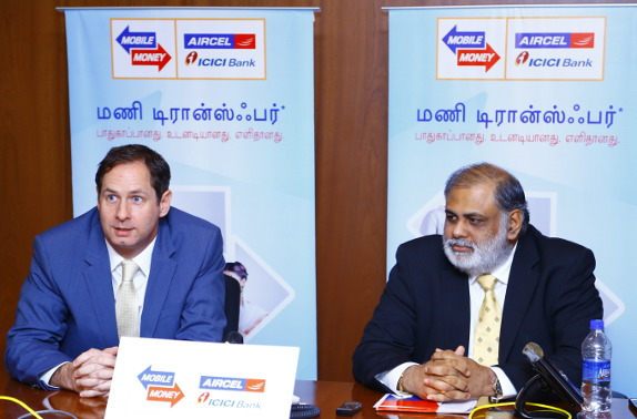 Newsonline Prepaid Mobile Recharge Service For Airtel Aircel Hutch