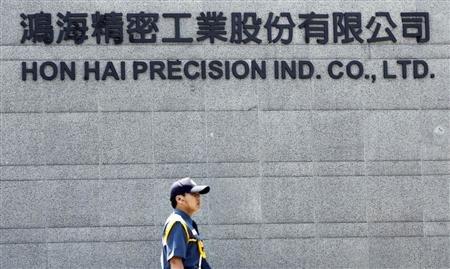 Hon-Hai-Foxconn