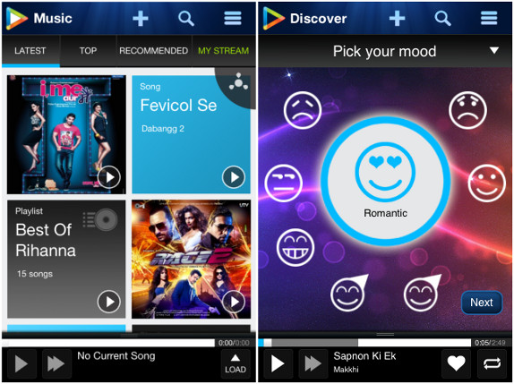 Hungam Music app