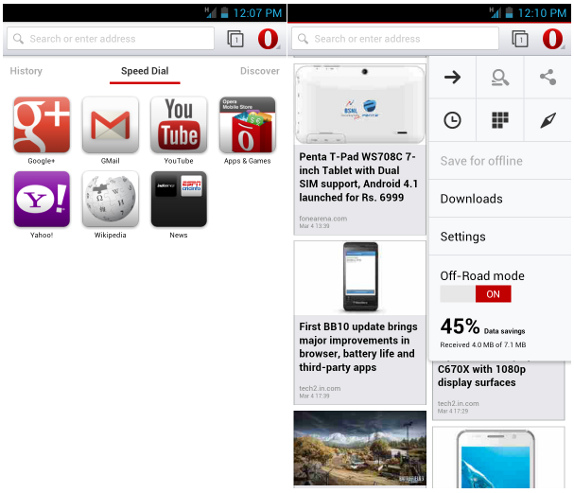 Opera beta for Android 14.0