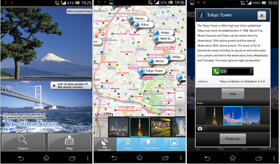 Photo Japan Guide for Android