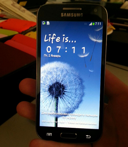 Samsung Galaxy S4 mini leak