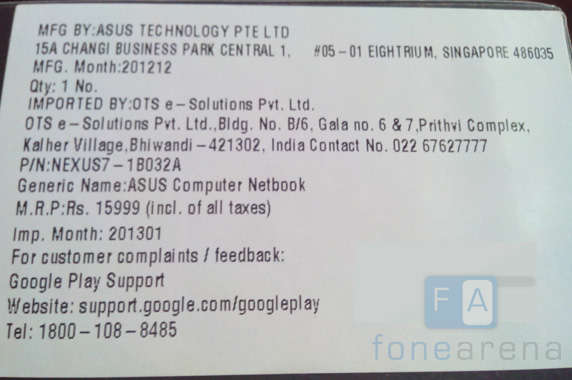 google-nexus7-india-mrp