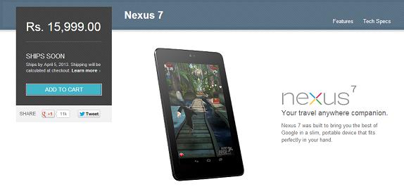nexus-7-india