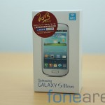 samsung-galaxy-s-3-mini-unboxing-3