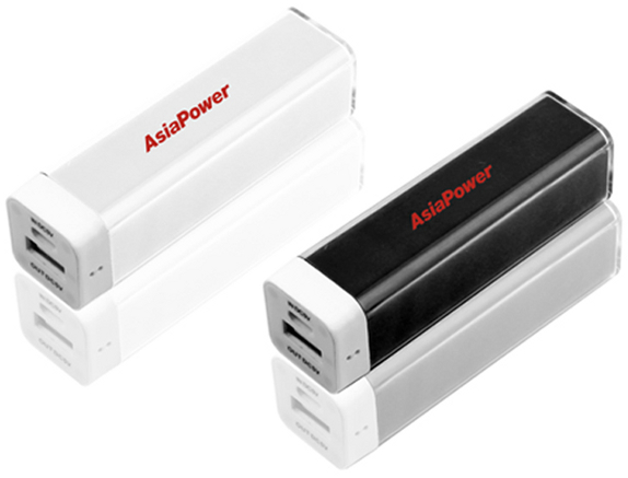 AsiaPower Powerbank AP-2200A