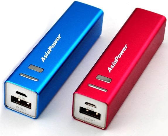 Asia Powercom launches Powerbank portable chargers, starts from Rs ...