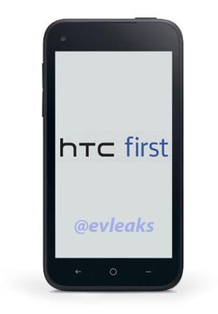 HTC-First-Facebook-Phone