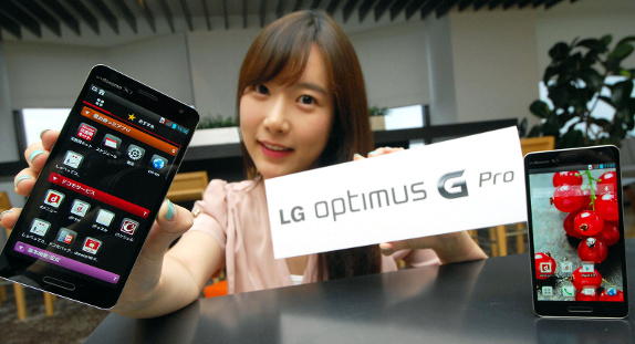 LG Optimus G Pro L-04E Japan launch