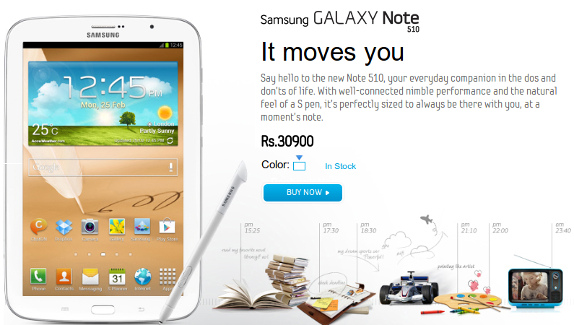 Samsung Galaxy Note 510 India Sale eStore
