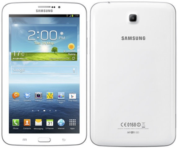 samsung has announced the galaxy tab 3 successor of the galaxy tab 2 7