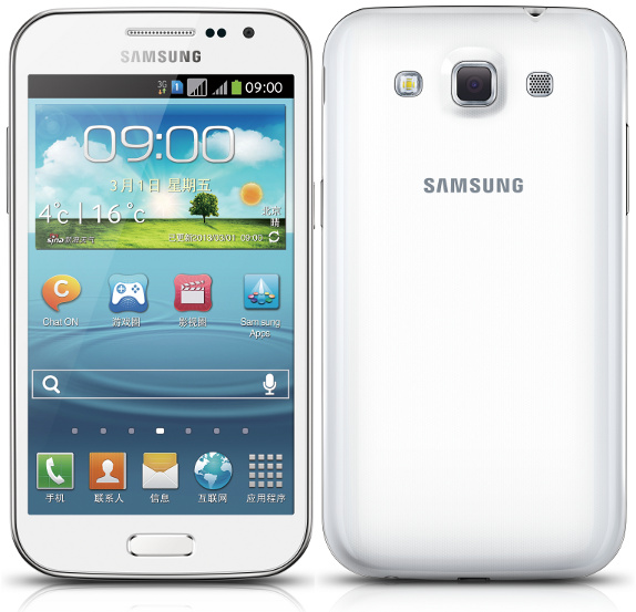 Samsung Galaxy Win GT-I8552 China
