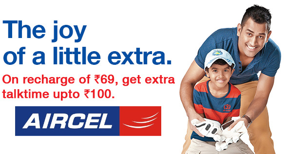 Aircel Extra Recharge