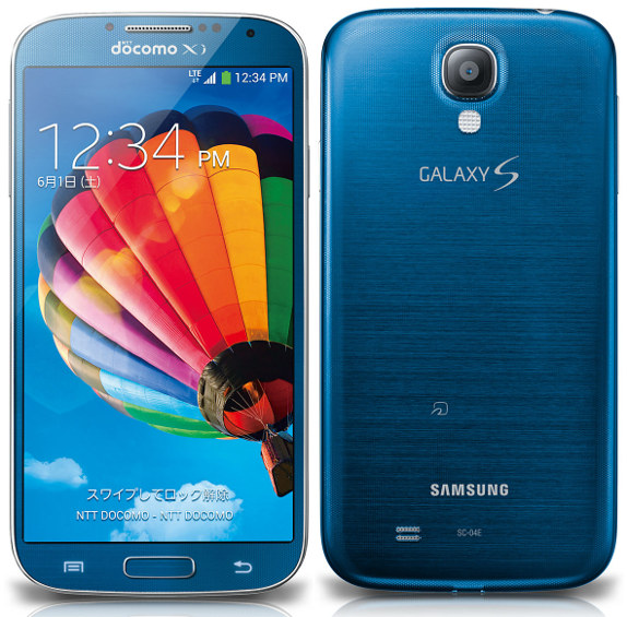 Samsung would release the images of all the new colors of the Galaxy    Samsung Galaxy S4 Mini Blue