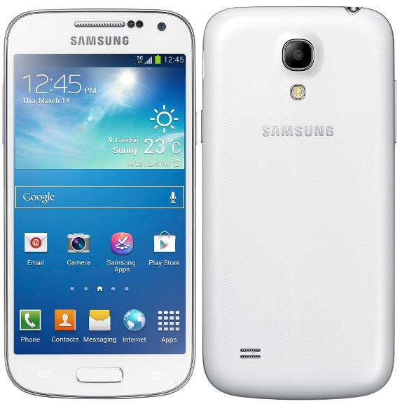 Samsung Galaxy s4 Market Price Samsung Galaxy s4 Mini
