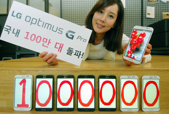 LG Optimus G Pro 1 Million Korea