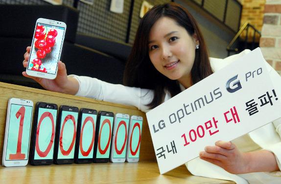 LG Optimus G Pro 1 Million Korea