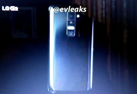 LG Optimus G2 leak