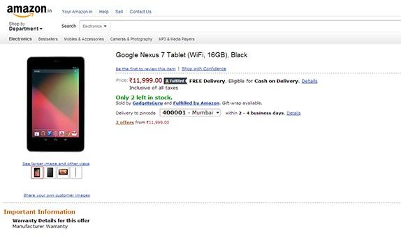 Nexus7 16gb