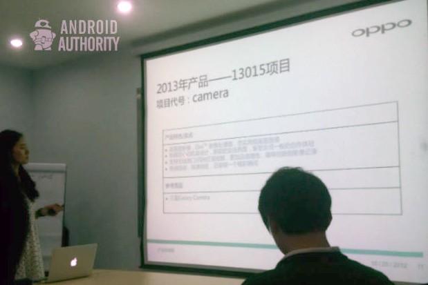 oppo-n-lens-cameraphone