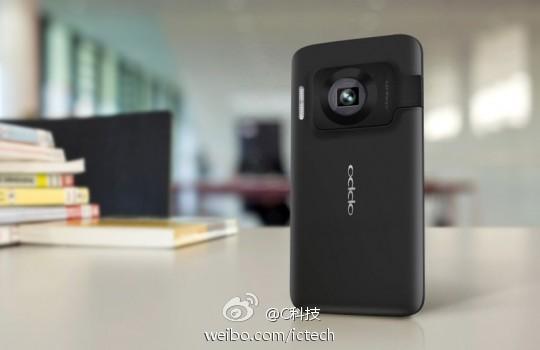 oppo-n-lens-12-megapixel-camera-1