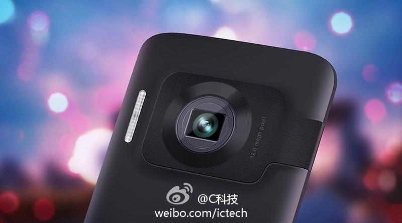 oppo-n-lens-12-megapixel-camera-2