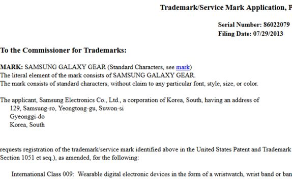 samsung-gear-trademark