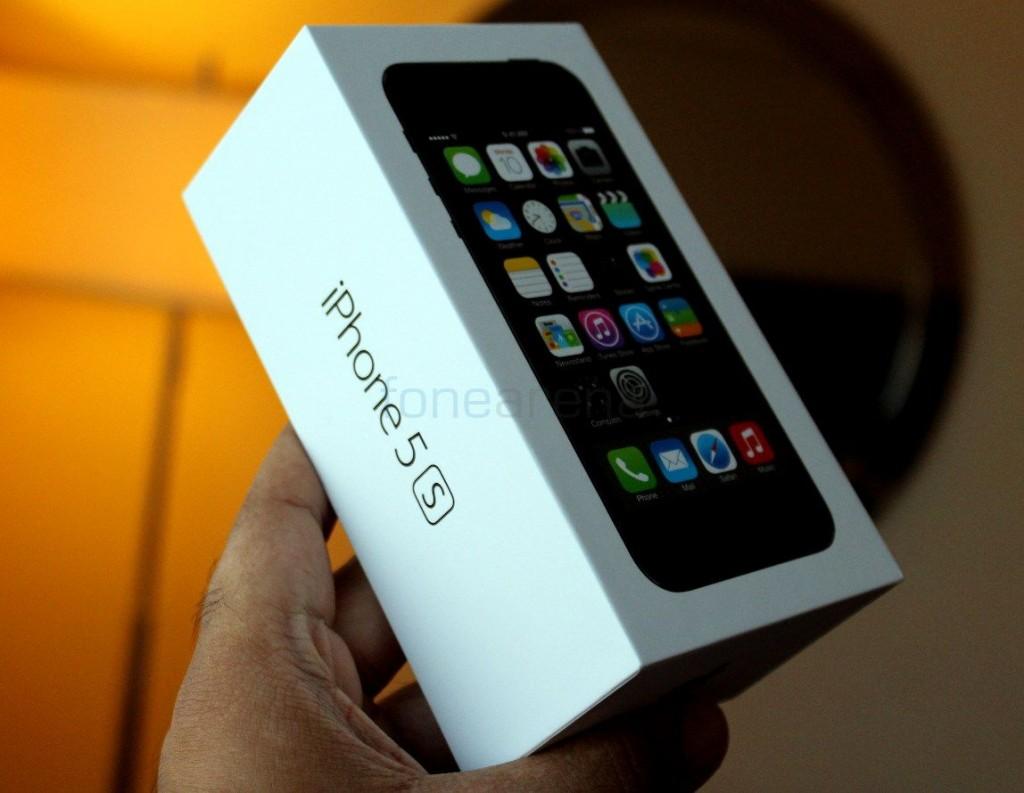 iphone s price in india