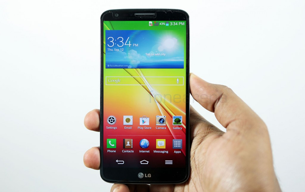 LG-G2-Unboxing-1