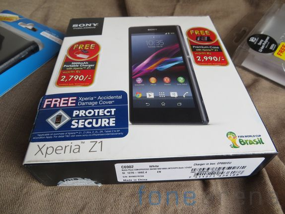 sony xperia z1 unboxing_27