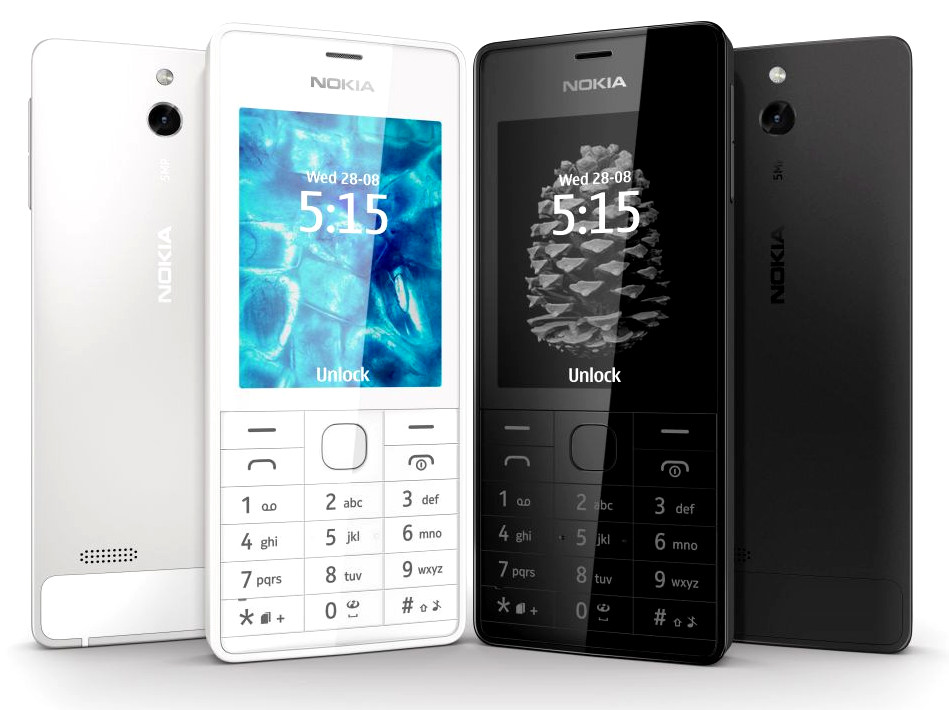 Nokia 515 Dual SIM phone goes on sale in India for Rs. 10505