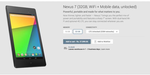 Nexus-7-2013-b