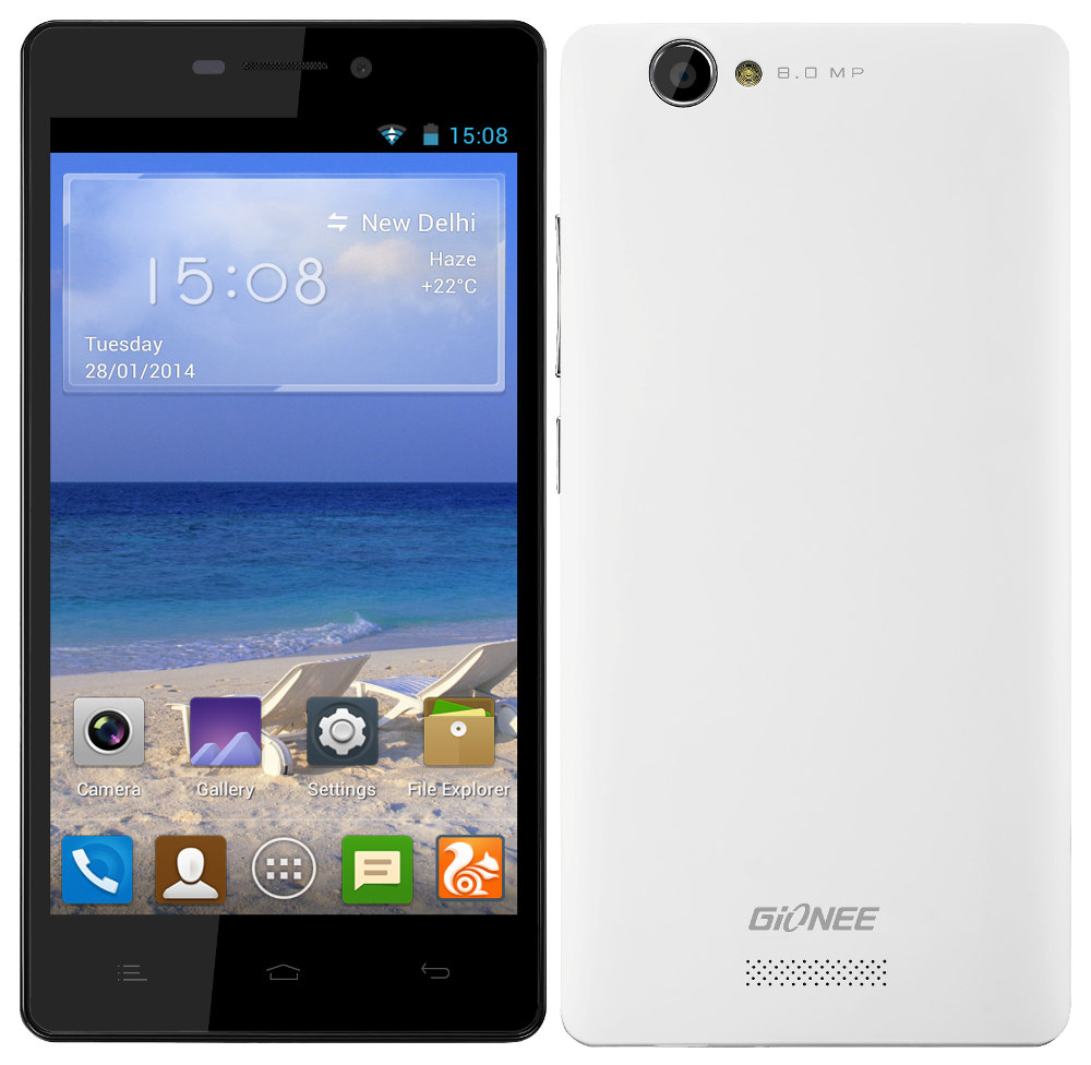 gionee m2 online price in india takes