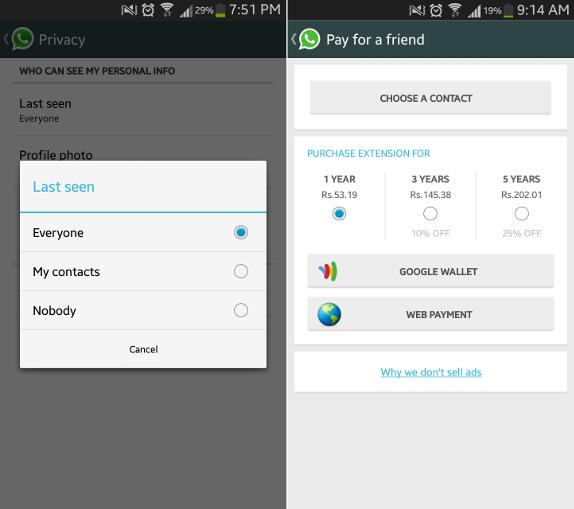 Whatsapp updates Android version