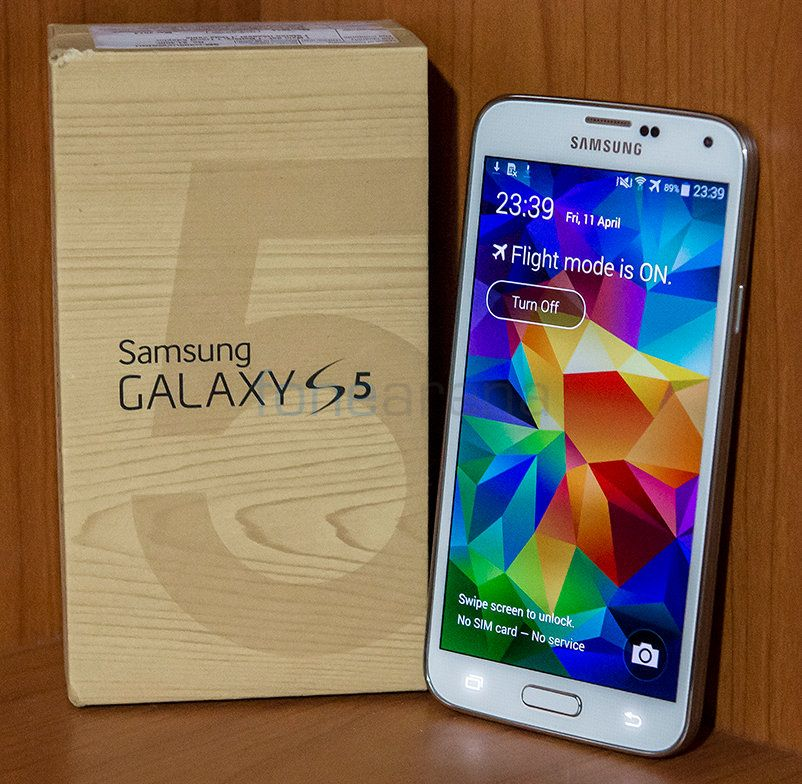 Samsung Galaxy S5 Unboxing-1